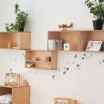 šatní skříň do dětského pokoje